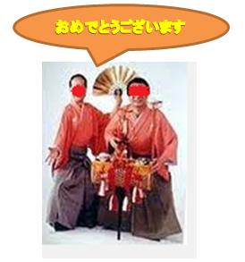 SnapCrab_NoName_2014-7-31_7-0-22_No-00_201410080720137f0.png