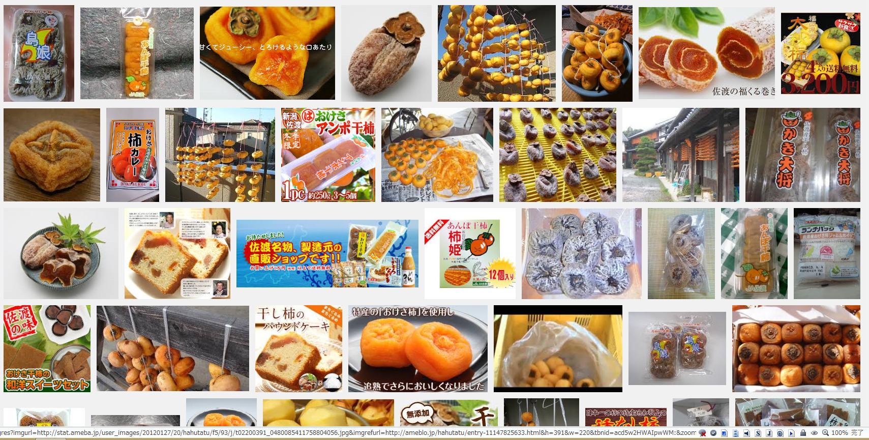 SnapCrab_NoName_2014-9-25_20-7-0_No-00.png