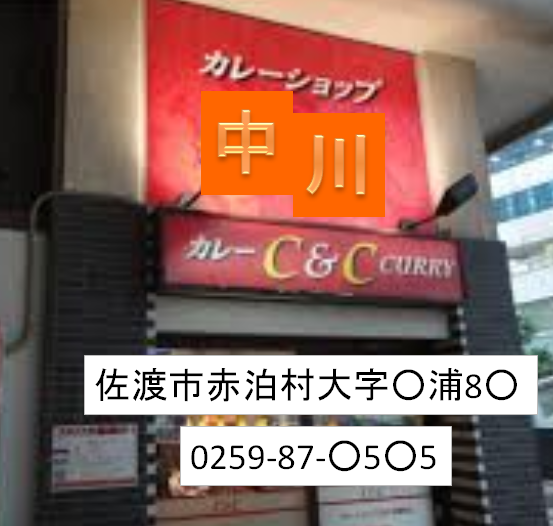 SnapCrab_NoName_2014-9-25_6-59-18_No-00.png