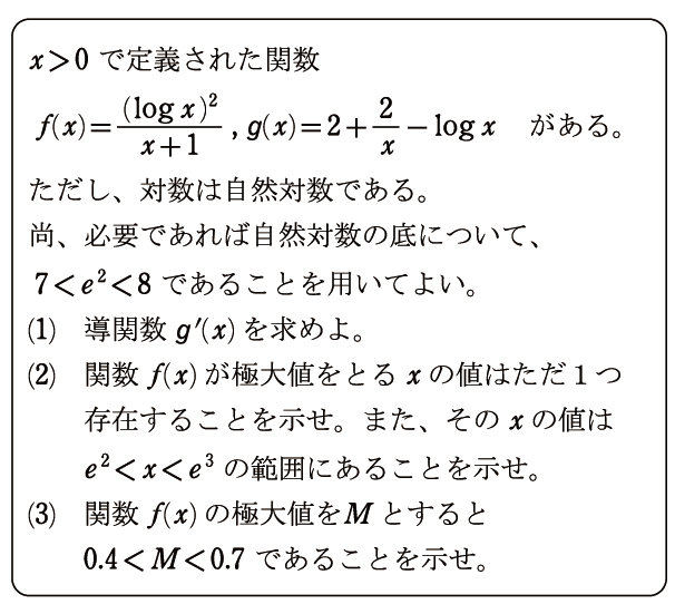 2014102509072004b.png