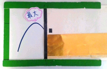 fusuma#03
