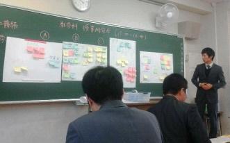 若狭高校03