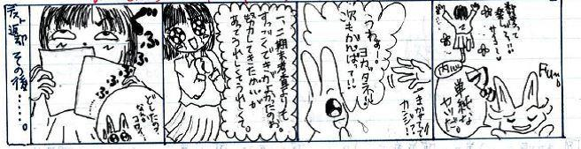runa-03.jpg