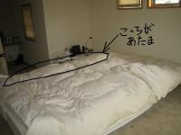 寝室ベッド移動 4