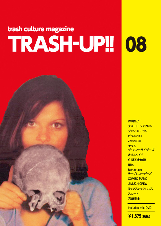 trash-up_vol8_cover.jpg