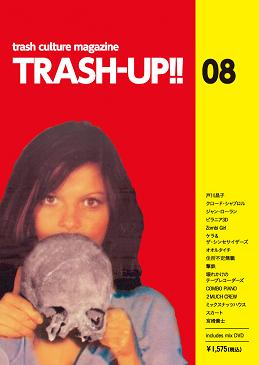 trash-up_vol8_cover_mini.jpg