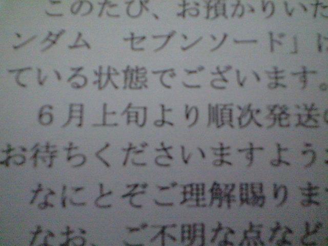 E_m.jpg