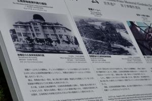 被爆前後の原爆ドームの写真