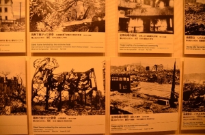 被爆直後の広島を写した写真