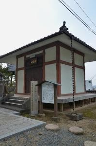 西方寺 守護堂