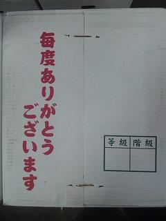 sagakiyo1.jpg