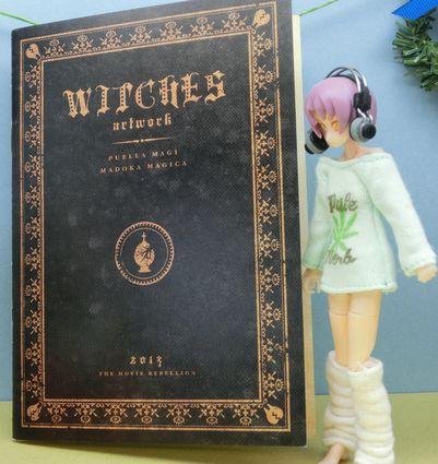 ウィッチ (1)
