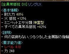 RedStone 11.02.19[03]