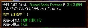 RedStone 11.02.19[04]