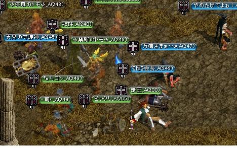RedStone 11.02.20[00]