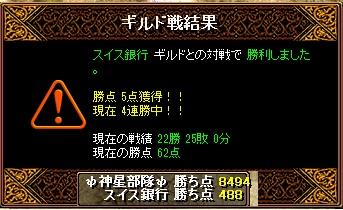 RedStone 11.02.20[07]