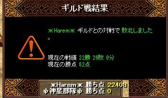 RedStone 11.02.23[06]