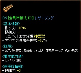 RedStone 11.02.24[05]