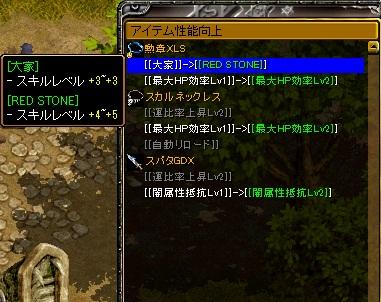 RedStone 11.02.24[13]