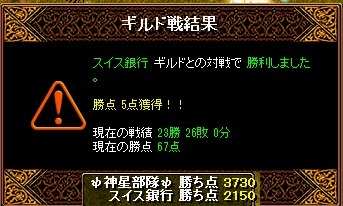 RedStone 11.02.27[01]