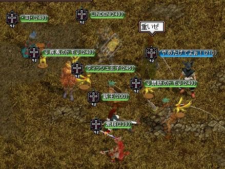 RedStone 11.03.02[03]