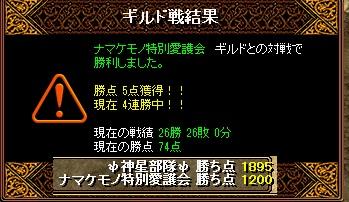 RedStone 11.03.09[02]