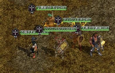 RedStone 11.03.12[01]
