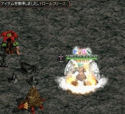 RedStone 11.03.13[00]