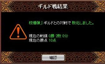 RedStone 11.03.14[00]