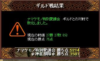 RedStone 11.03.15[03]