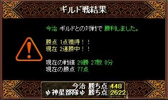 RedStone 11.03.18[04]