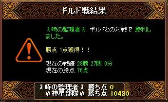 RedStone 11.03.17[08]
