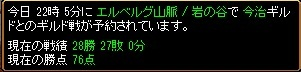 RedStone 11.03.18[00]