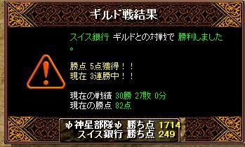 RedStone 11.03.21[06]