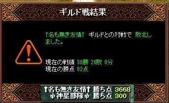 RedStone 11.03.23[02]