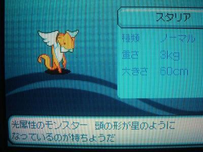 ju-DSCF1478.jpg