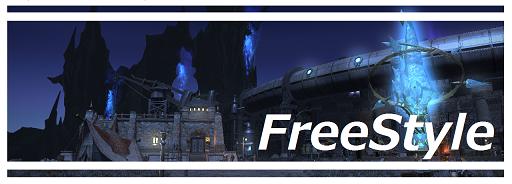 FreeStyleロゴ 20130827