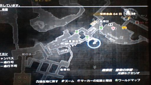 FF13LR 紋章の場所はここ