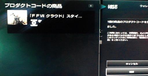 FF13LR 初回特典