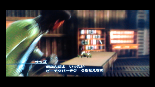 FF13LR 9日目 魂のかけら イベント02