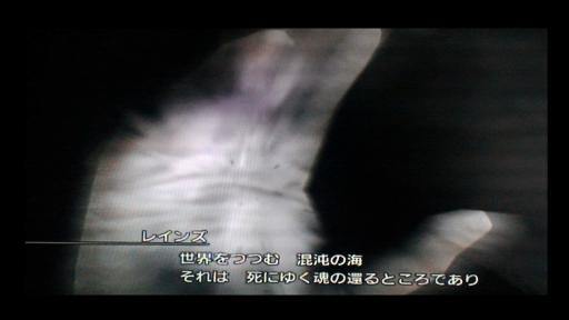 FF13LR 13日目 12日目終了時イベント09