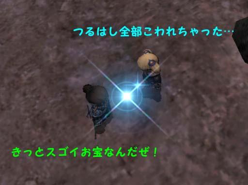Klu691.jpg