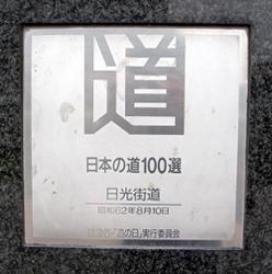 niko-ph2.jpg