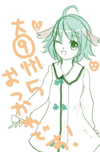 kyyuukoku009.jpg