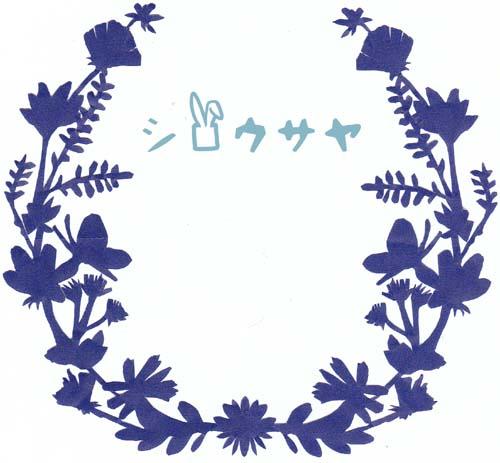 kirigami21のコピー