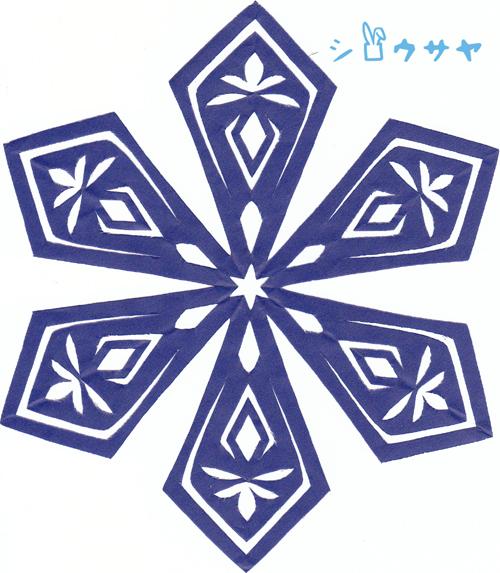 kirigami35.jpg