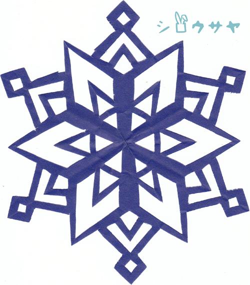 kirigami36.jpg