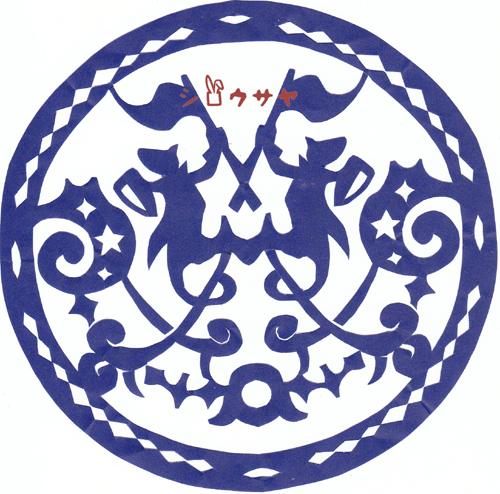 kirigami46.jpg