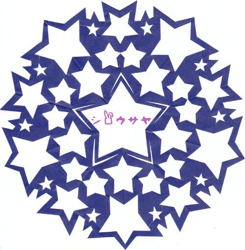 kirigami48.jpg