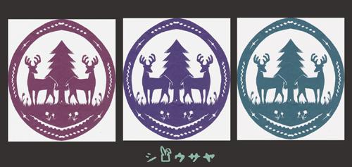 kirigami58-2.jpg